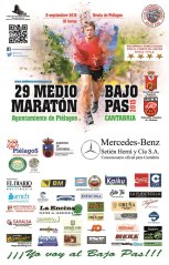media-maraton-bajo-pas-2015-cartel