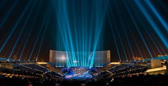 Ciudad Cultural de Katara