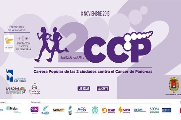 carrera popular cáncer páncreas